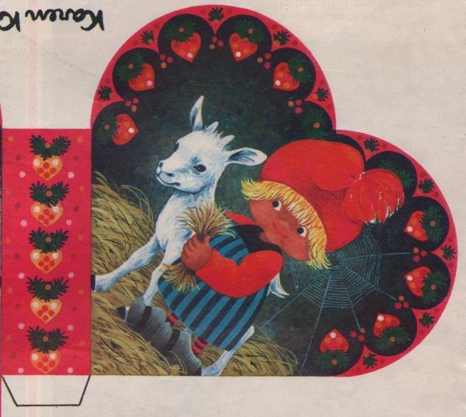 1975-50-ark4a