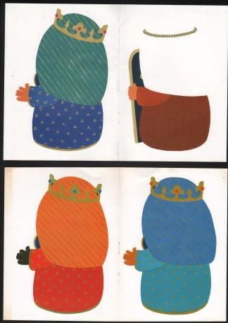 1992-ark3-ark4-bagside